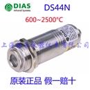 DIAS DS44N 四线制  短波红外测温仪 德国原装进品 600~2500°C 数字式测温仪 高温在线式