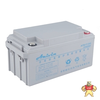安耐威蓄电池AFM-P1265 ANIVIN蓄电池12V65AH厂家直销