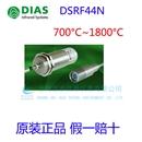 德国DIAS DSRF44N 红外测温仪 全球最低价的双色光纤红外测温 700~1800°C 高端经济型