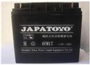 东洋蓄电池6GFM17 JAPATOYO蓄电池12V17AH/直流屏专用电池
