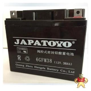 TOYO蓄电池6GFM38东洋蓄电池12V38AH 现货直销/质量保证 量大包邮
