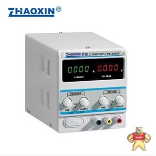 兆信PS-3005D直流稳压电源 0-30V 0-5A可调电流