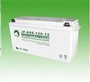劲博蓄电池12V150AH UPS蓄电池质保三年
