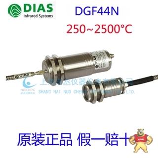 DGF44N 光纤红外测温仪 250~2500°C 数字四线制光纤红外测温仪 德国原装进品保证