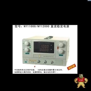 泽丰盛NY12001F大功率可调直流稳压电源200V1A