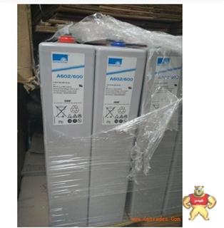 德国阳光蓄电池A602/600 德国阳光蓄电池2V600ah 阳光A602/600蓄电池 德国阳光蓄电池