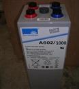 德国阳光蓄电池A602/1000 德国阳光蓄电池  德国阳光A602/1010 德国阳光蓄电池2V1000ah