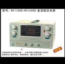 泽丰盛NY11001F大功率可调直流稳压电源100V2A