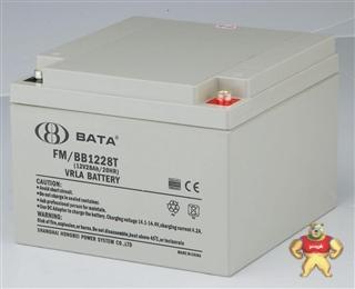 FM/BB1228T 鸿贝 蓄电池 12V28AH 电池 特价 包邮