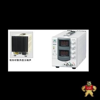 泽丰盛RS1305DN可调直流稳压电源,30V5A可调电源