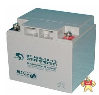 赛特蓄电池BT-HSE-38-12 12V38AH/10HR铅酸免维护蓄电池特价销售