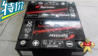 美国GNB蓄电池 S12V370 12V100AH Sprinter系列蓄电池ups电源专用
