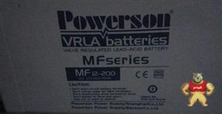 上海复华蓄电池MF12-200Ah保护神蓄电池MF12v200假一罚十质保三年