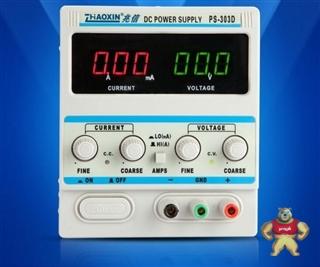 兆信PS-303D直流稳压电源0-30V,0-3A可调电源