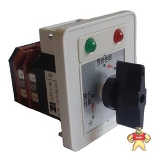 厂家LW21-16XZDH04-3N4万能转换开关/转换开关供应