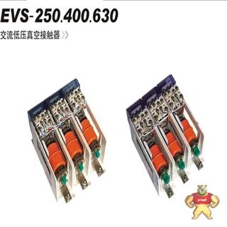 飞度生厂EVS-630供应/**/质保2年