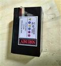 正品包邮 索瑞森蓄电池SAL12-7 12V7AH UPS专用 质保三年
