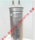 意大利正品ARCOTRONICS C20AQGR5680AASK交流滤波电容