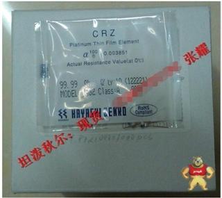 日本林电工PT100/PT1000铂电阻CRZ-1632-100-A坦泼秋尔