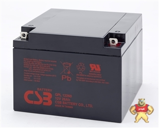 台湾CSB蓄电池GPL12260 12V26AH铅酸免维护阀控式蓄电池正品现货