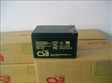 CSB蓄电池HR1221W 12V5AH电瓶台湾CSB铅酸蓄电池正品保证