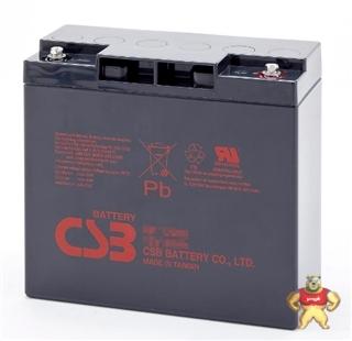 CSB蓄电池GP1226 12V26AH台湾希世比蓄电池热销价格/质量保证