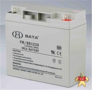 上海鸿贝BABY蓄电池FM/BB1220(12V20AH/20HR)原装正品正品保证