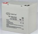 FM/BB1255T 鸿贝 蓄电池 12V55AH 电池 包邮 质保三年