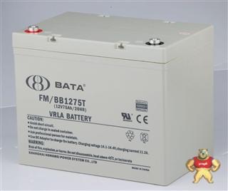 FM/BB1275T 鸿贝 蓄电池 12V75AH 电池 特价 包邮