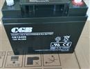 CGB蓄电池CB12240 长光蓄电池12V24AH 特价 包邮