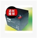 CGB蓄电池CB12380 长光蓄电池(12V38AH)长光CGB蓄电池原装正品