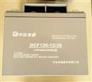 台达蓄电池12V38AH 正品台达DCF126-12/38S质保三年