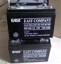 EAST易事特蓄电池NP100-12 UPS专用12V100AH全新原装正品蓄电瓶