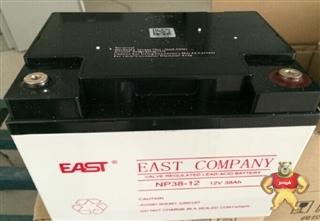 易事特EAST 免维护蓄电池12V38AH NP38-12UPS38AhEPS专用电池电瓶