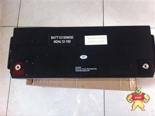 包邮梅兰日兰蓄电池M2AL12-150.12V150AH后备UPS应急电源质保三年
