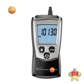 供应原装德图testo 511 绝压测量仪 t511差压仪