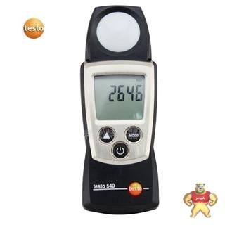 供应德国德图testo 540迷你型照度仪 数字照度计 照度计 亮度计