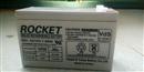 韩国火箭蓄电池原装正品es7-12 12V7AH全国质保 全新保证 原装