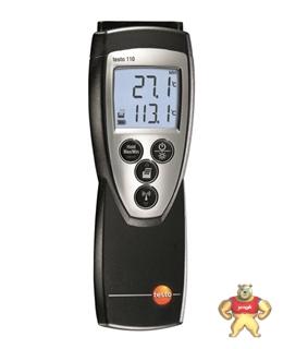 德图110 温度计 testo110 温度计 电子温度计