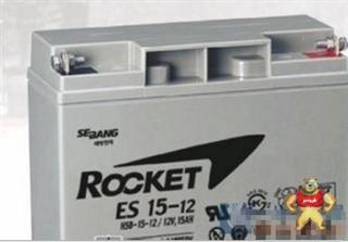 韩国火箭蓄电池ES15-12 12V15AH原装正品  质量保证
