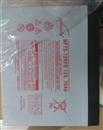 霍克蓄电池NP75-12/12v75ah通讯电力ups蓄电池 质保三年