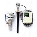 插入式电磁流量计厂家    电磁流量表  大口径电磁流量计