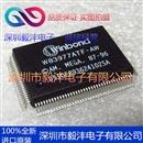 全新进口原装  W83977ATF-AW 集成电路IC芯片 品牌:WINBOND 封装:QFP-128