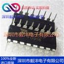 全新进口原装 XR2206CP 函数发生器IC 品牌:XR 封装:DIP-16