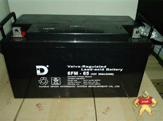 UPS铅酸免维护蓄电池 德国赛能 天力12V65AH正品低价包邮