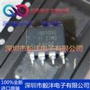 全新进口原装 ISO1050DUBR ISO1050  接收器及收发器IC芯片 品牌:TI 封装:SOP-8
