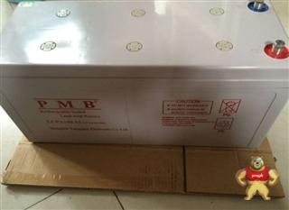 PMB蓄电池 LCPA150-12 12V150AH 电池 特价 包邮