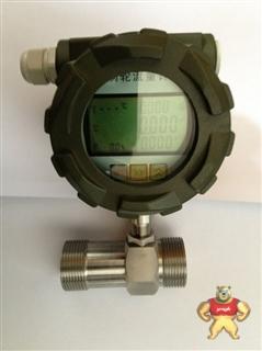液体涡轮流量计  汽油流量计  润滑油流量计  柴油流量计