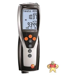 德国德图testo 435-2室内空气质量检测仪 多功能测量仪原装正品