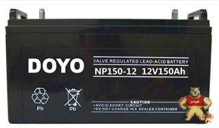德洋蓄电池NP12-150 12V150AH DOYO蓄电池12V150AH 原装正品包邮